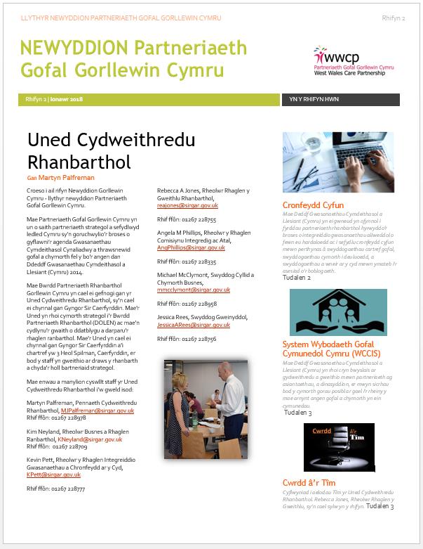 Llythyr Newyddion Partneriaeth Gofal Gorllewin Cymru