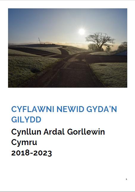 Cynllun Ardal Gorllewin Cymru