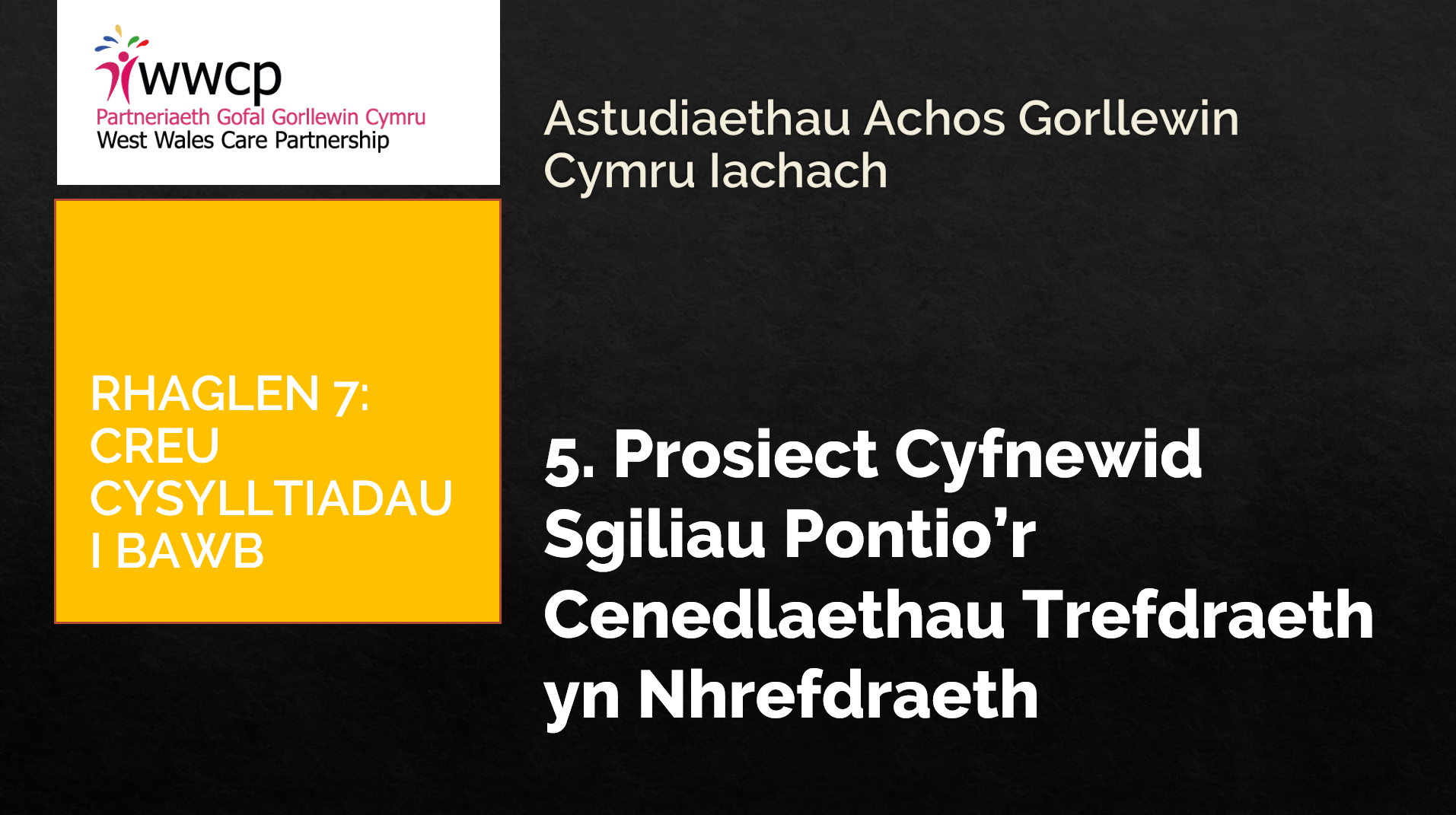 5 Prosiect Cyfnewid